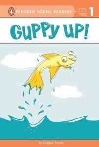 guppy up